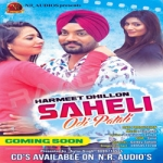 Saheli Odi Patali songs
