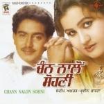 Chan Nalon Sohni songs