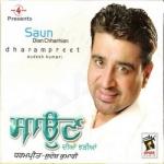 Saun Dian Charrhian songs