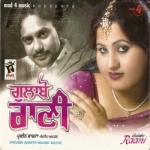 Gulabo Rani songs