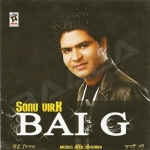 Bai G songs