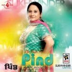 Pind songs