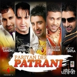 Pariyan Dee Patrani songs