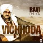 Vichhoda songs