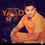 Yaad 84 songs