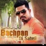 Bachpan Di Saheli songs