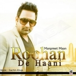 Roohan De Haani songs