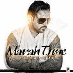 Marha Time songs