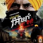 Patta Patta Singhan Da Vairi songs