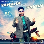 Yahma Vs I Phone songs