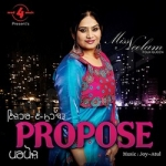 Propose songs