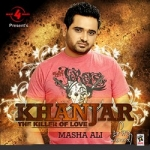 Khanjar songs