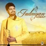 Judaiyan songs