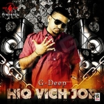 Hiq Vich Jor songs