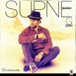 Supne (The Dreams) songs