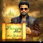 Purane Khat songs
