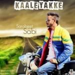 Kaale Yakke songs