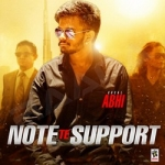 Note Te Support songs