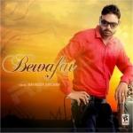 Bewafai songs