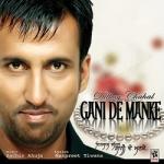 Gani De Manke songs