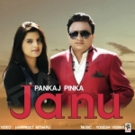 Janu songs