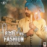 Virsa Vs Fashion songs