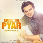 Mull Da Pyar songs