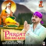 Pargat Din Hai Aya songs