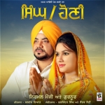 Singh Vs Honi songs