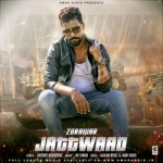 Jattwaad songs