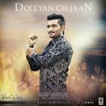 Doleyan Ch Jaan songs