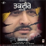 Jatt Di Taqdeere songs
