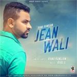 Jean Wali songs