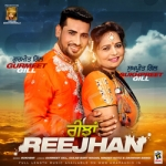 Reejhan songs