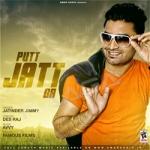 Putt Jatt Da songs