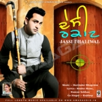 Desi Rakaat songs