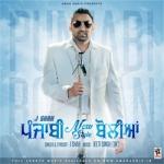 Punjabi New Style Boliyan songs