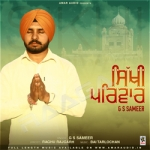 Sikhi Parivar songs