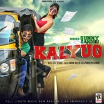 Kalyug songs