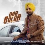 Naa Bolda songs