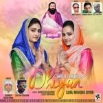 Dhiyan Guru Ravidas Diyan songs