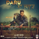 Daru Da Jugaad songs