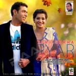 Aina Gurha Pyar songs
