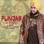 Punjab Ajj Di Kahani songs