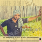Chandigarh songs
