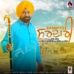 Sambho Sardari songs