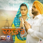 Dastar songs