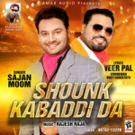 Shounk Kabaddi Da songs