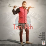 Teri Akh songs