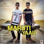 Maruti Vs Yaar songs